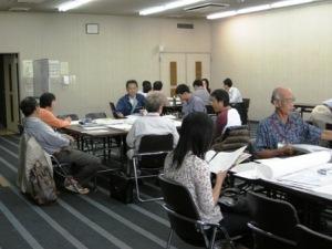市総合計画策定市民会議